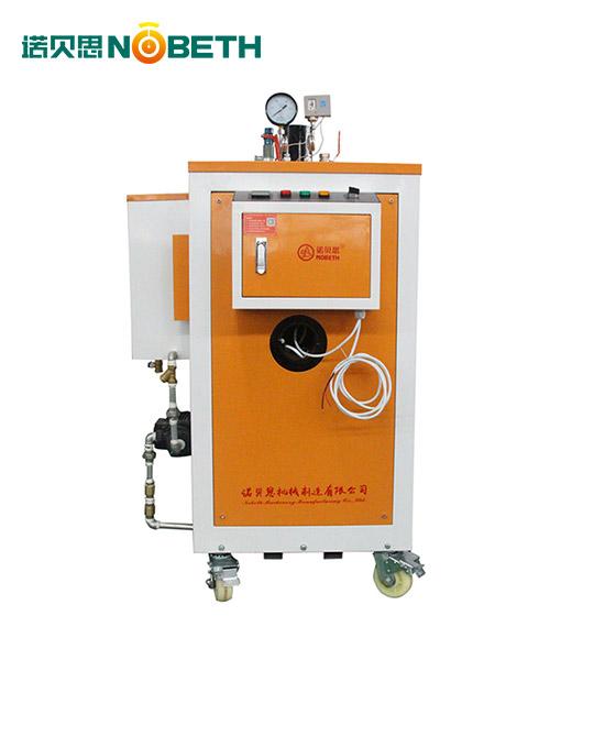 诺贝思NBS-0.1T(100公斤)-全自动燃油蒸汽发生器