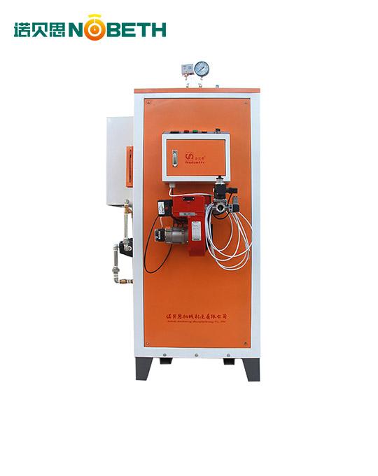 诺贝思NBS-0.1T(150公斤)-全自动燃油蒸汽发生器
