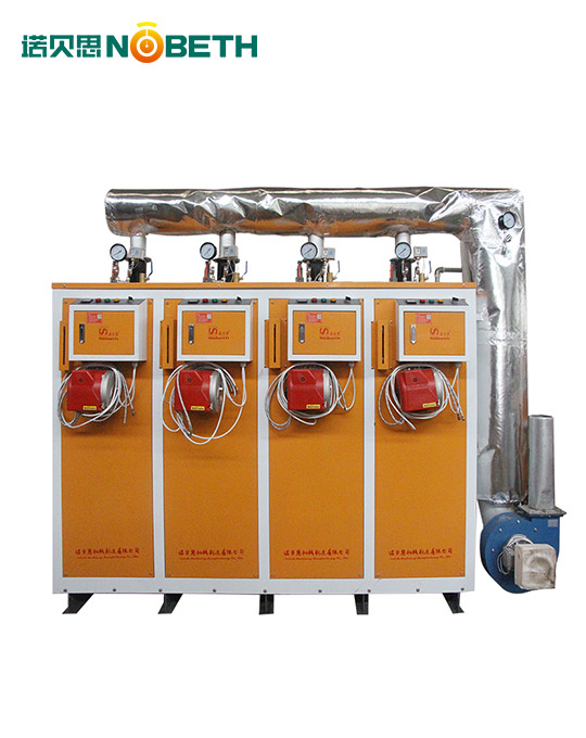 诺贝思NBS-0.1T(400公斤)-全自动燃油蒸汽发生器