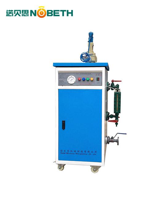 诺贝思NBS-定制型高压蒸汽发生器(NBS-CH款造型款)