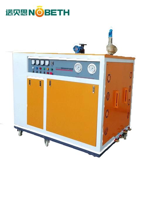 诺贝思NBS-360kw-全自动电加热蒸汽发生器
