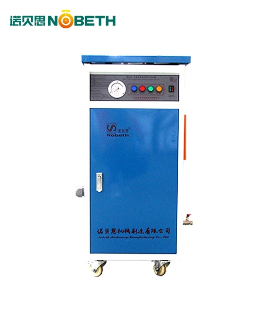诺贝思NBS-CH-全自动电加热蒸汽发生器