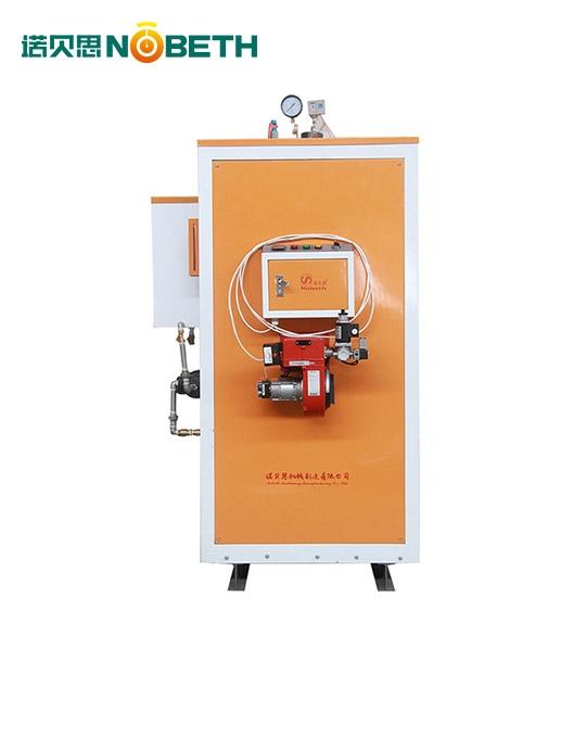 诺贝思NBS-0.1T(200公斤)-全自动(燃油)低氮蒸汽发生器