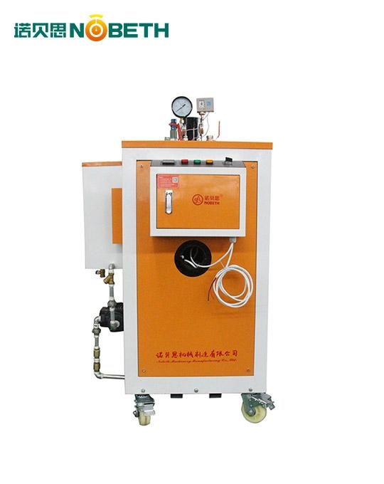 诺贝思NBS-0.1T(100公斤)-全自动燃气蒸汽发生器
