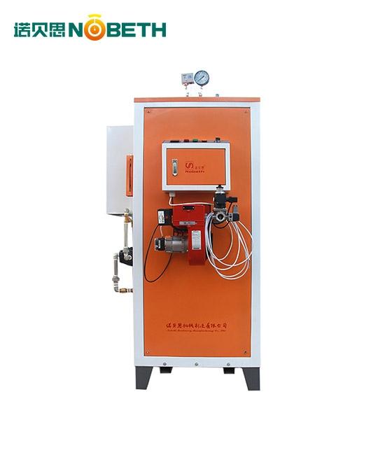 诺贝思NBS-0.1T(150公斤)-全自动(燃气)低氮蒸汽发生器