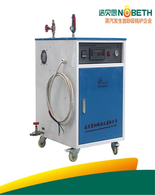NBS-定制流量可计高压蒸汽发生器