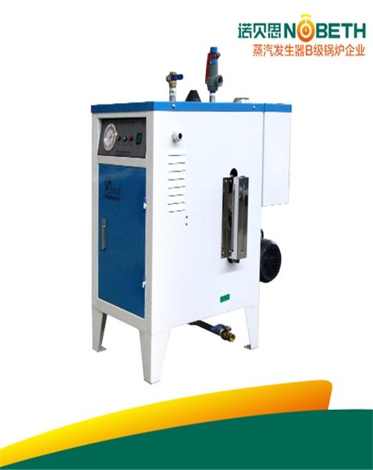 服装整熨全自动蒸汽发生器(NBS-FH)