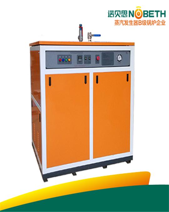 生物制药蒸汽发生器(NBS-DAH)