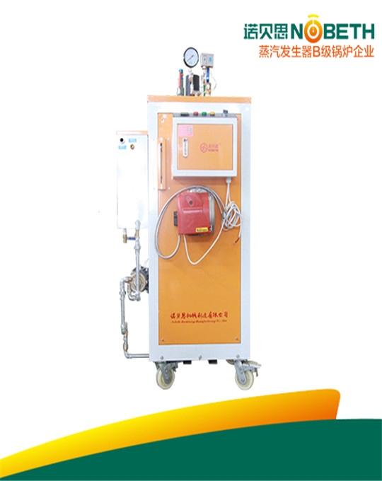 全自动燃油蒸汽发生器(锅炉)