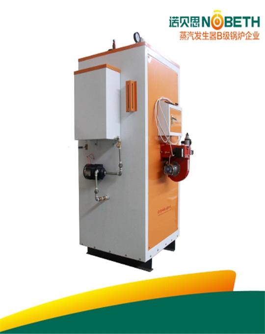 0.5T燃气蒸汽发生器