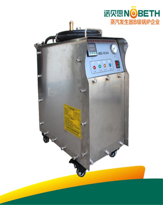 NBS-1314不锈钢蒸汽发生器