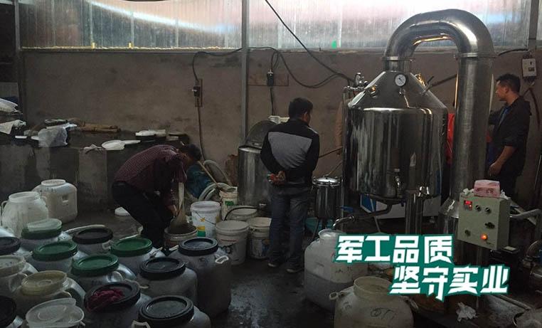 蜂蜜加工配套蒸汽发生器加热加速融化