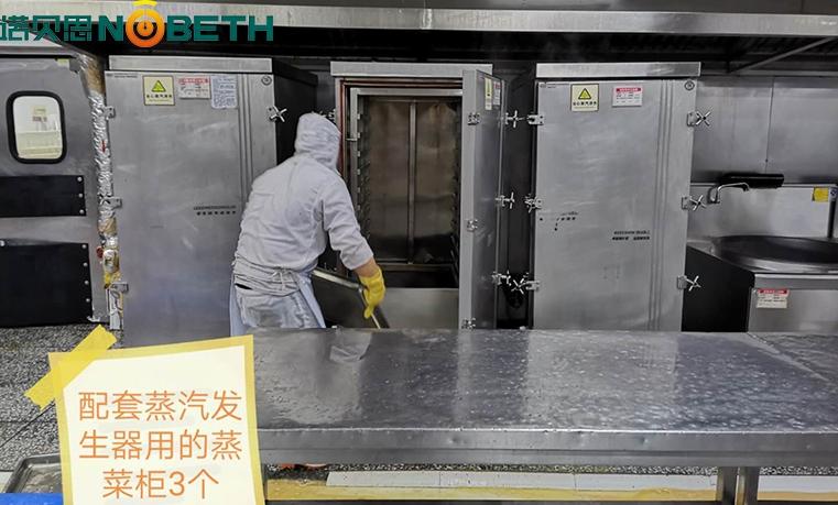 大型餐饮店都在用广东食品加工700公斤燃气蒸汽发生器